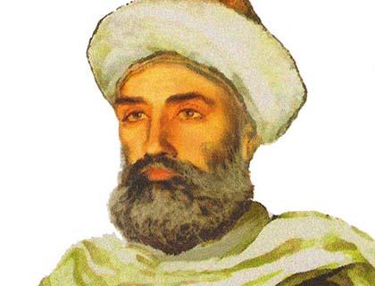 Al-Farabi on Society and Happi...