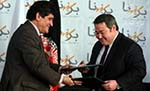Energy Infrastructure Contract for Kabul  Signed Between DABS and Siemens