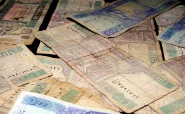 dollar to afghani