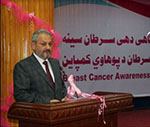 20,000 Persons Diagnosed with Cancer Countrywide: MoPH