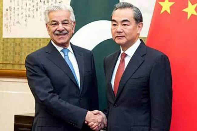 Pakistan, China Seek Political Solution to Afghan Conflict
