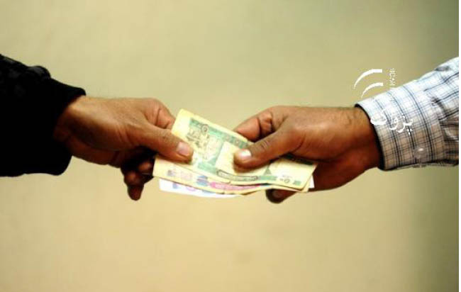 Municipality-Appointed  Reps Accused of Bribery
