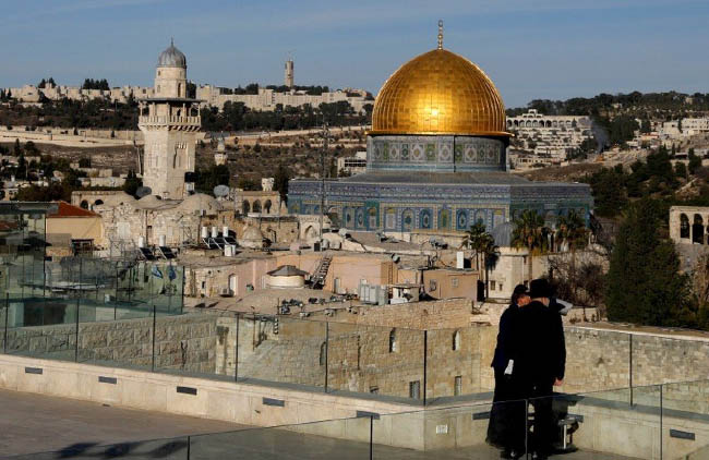 Trump's Jerusalem Move Expected to  Inflame Middle East, End Two-State Solution