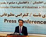 Chamber of Industries and Mines Starts Functioning