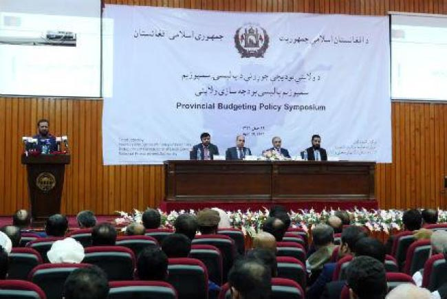 Provincial Budget Policy  Rolled out in Four Ministries