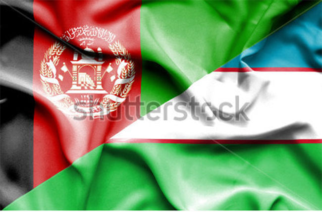 25th Anniversary of Establishment of Diplomatic Relations Between Uzbekistan and Afghanistan