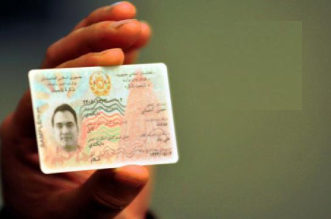 More ID Card Distribution Centres to be Set up in Kabul