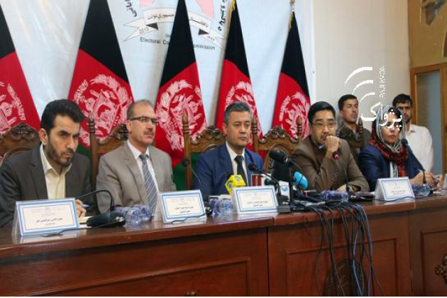 'Presidential Palace Confronts IECC with Challenges'