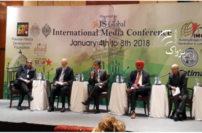 Global Conference  Underlines Media Related Challenges, Opportunities
