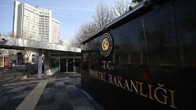 Turkey Condemns  Terrorist Attacks in  Afghanistan