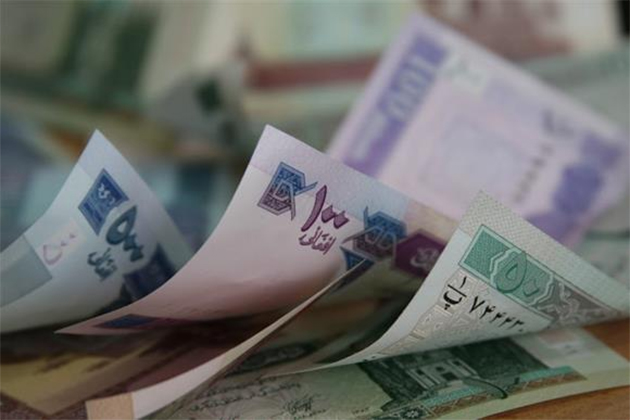 The Depreciating Effect of Afghan  Currency Value on People's Lives
