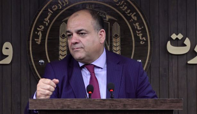 Ghani Reshuffles Top Police Brass of 14 Provinces