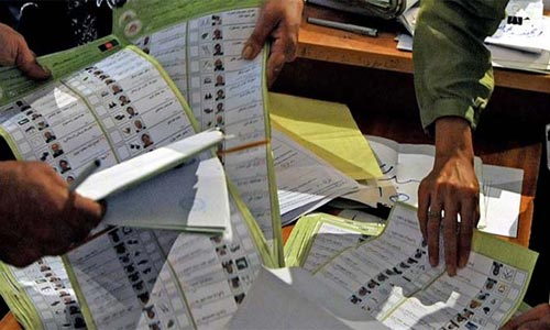 IEC Failure to Announce Timely Election Results Cast Doubt  on Validity of Vote Counting Process