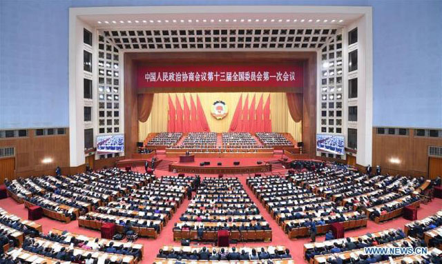 The First Session of the 13th National Committee of the Chinese People's Political Consultative Conference Hold (CPPCC)