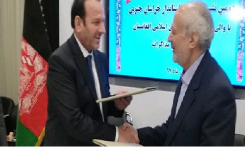 Iran, Afghanistan Provinces  Sign MoU to Boost Cooperation