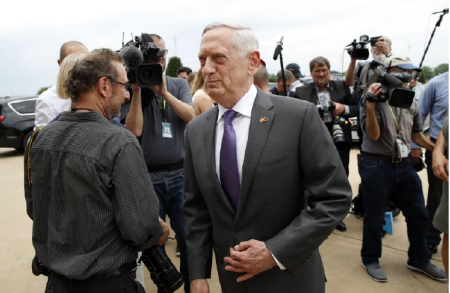 US Defense Chief to Visit China amid  S. China Sea Tensions
