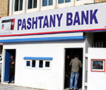 Pashtany Bank Asset up by 15pc, Recovers 77m Afs Loans