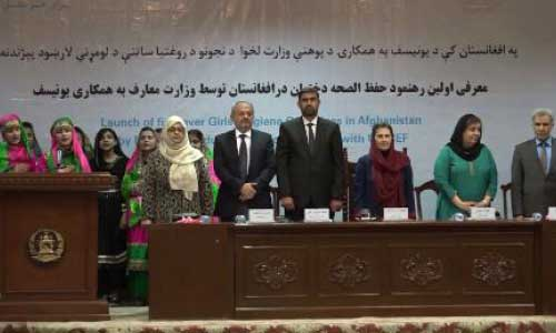 First-Ever Girls' Hygiene  Guidelines Launched in Afghanistan