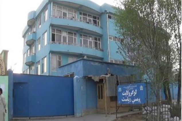 Taliban Closes  30 Schools in Logar