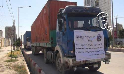 Balkh Commercial Firms, Traders offer  Discounted Food Items