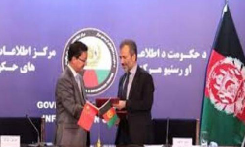 China Pledges $10m in  Aid for Calamity-Hit Afghans