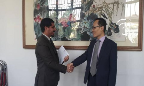 China Funds Passenger Service Center at Torkham Port