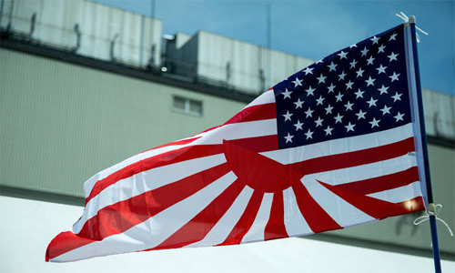 Alliances Under Stress: South Korea,  Japan and the United States