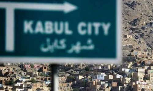 Concerns over Rise of Criminal  Offences in Kabul City