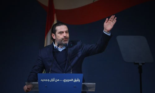 Defiant, Lebanon's Hariri Says Deal  with Aoun Is 'History'