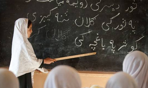 Education is the most Powerful Weapon  to Change Afghanistan