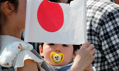 Japan's number of newborn babies to reach record low this year