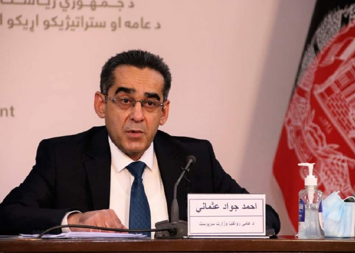 Public Health  Minister Dr. Osmani Sacked from Office
