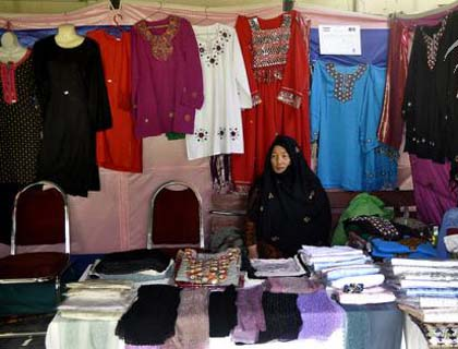Afghan-Iran Handicrafts on Display in Kabul