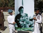 Afghans Mourn Ex-President on World Peace Day