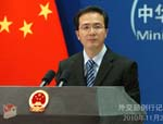 China FM in Korean Denuclearization Call