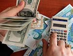 Iran currency falls 17% to new low